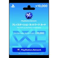 ¥10000 Yen Playstation Gift Card