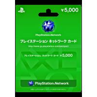 ¥5000 Yen Playstation Gift Card